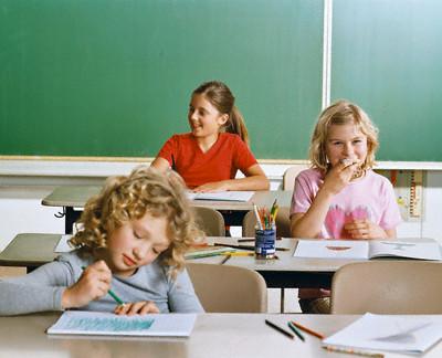 Как сделать чтобы тебя замечали в школе